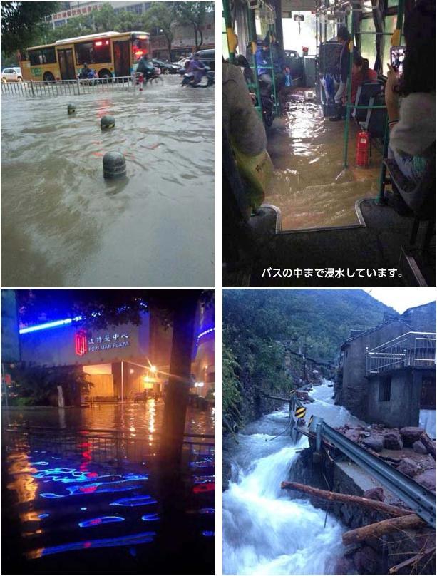 寧波ではこれほどの大雨の経験がないため、影響は大きく、交通機関は 麻痺し、人々は足止めを余儀なくされています。