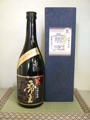 本格芋焼酎『黒帝王』750ml