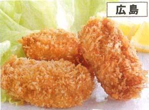 広島県産 大粒かきフライ(20個)