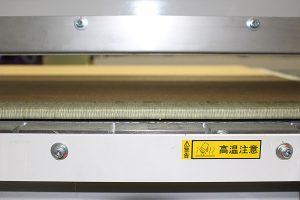 フロア畳 制作工程(4)